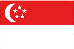 Assurance santé internationale Singapour