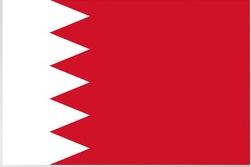 assurance santé internationale expatriés Bahrein
