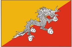 assurance santé internationale expatriés Bhoutan