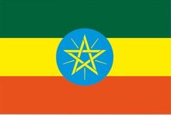 assurance santé internationale expatriés Ethiopie