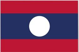 assurance santé internationale Laos