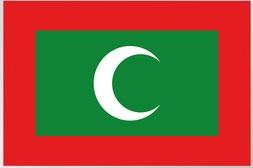 International healthcare insurance Maldives