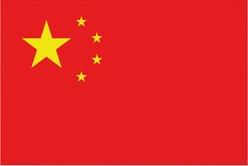 assurance santé internationale Chine