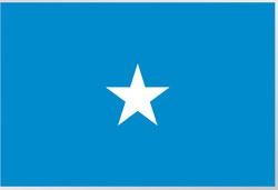 International healthcare insurance Somalia