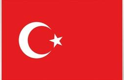 assurance santé internationale Turquie
