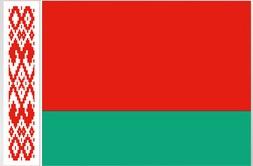 International healthcare insurance Belarus