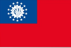 International healthcare insurance Burma