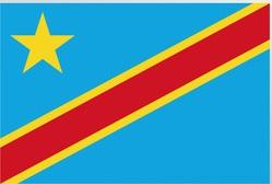 International healthcare insurance Democratic Republic of Congo