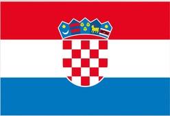 International healthcare insurance Croatia