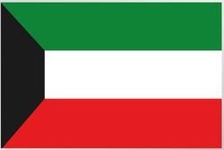 international healthcare insurance Kuwait