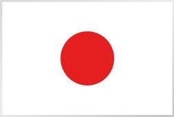 Assurance santé internationale expatriés Japon