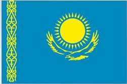 International healthcare insurance Kyrgyzstan